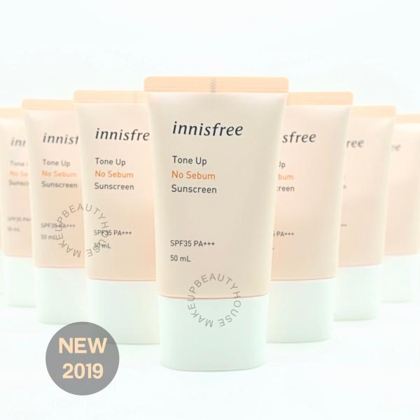 Daily UV Protection Cream [No Sebum] Spf 35PA+++
