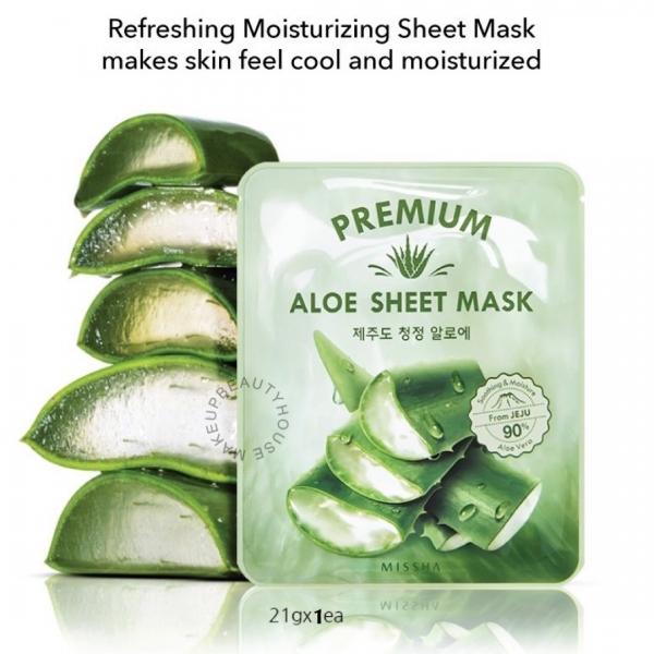 Premium Aloe Sheet Mask 1ea [BPOM]